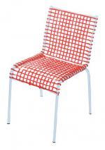 Плетен дизайнерски стол